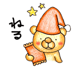 Mr.bear sticker #1099277