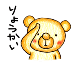 Mr.bear sticker #1099279