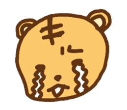 """""""chibi""""tiger sticker sticker #1099830"""