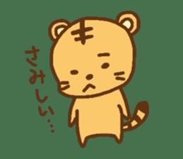 """""""chibi""""tiger sticker sticker #1099832"""