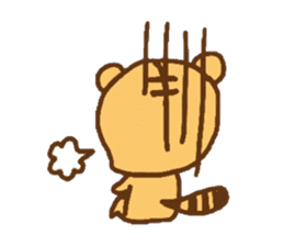 """""""chibi""""tiger sticker sticker #1099835"""