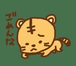 """""""chibi""""tiger sticker sticker #1099837"""