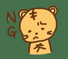 """""""chibi""""tiger sticker sticker #1099839"""