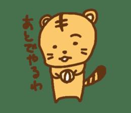 """""""chibi""""tiger sticker sticker #1099842"""