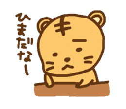 """""""chibi""""tiger sticker sticker #1099843"""