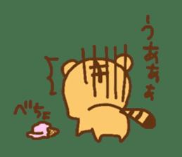 """""""chibi""""tiger sticker sticker #1099844"""