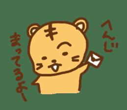 """""""chibi""""tiger sticker sticker #1099845"""