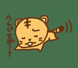 """""""chibi""""tiger sticker sticker #1099848"""