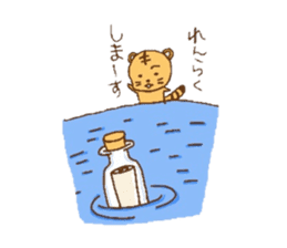 """""""chibi""""tiger sticker sticker #1099850"""