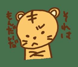 """""""chibi""""tiger sticker sticker #1099853"""