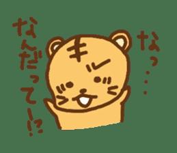 """""""chibi""""tiger sticker sticker #1099854"""