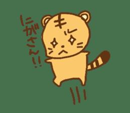 """""""chibi""""tiger sticker sticker #1099859"""