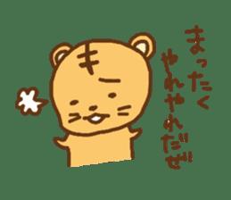 """""""chibi""""tiger sticker sticker #1099860"""