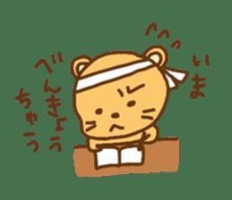 """""""chibi""""tiger sticker sticker #1099861"""