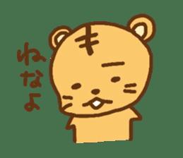 """""""chibi""""tiger sticker sticker #1099862"""