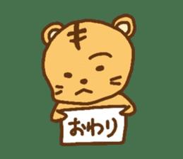 """""""chibi""""tiger sticker sticker #1099863"""