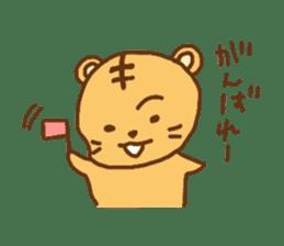 """""""chibi""""tiger sticker sticker #1099865"""