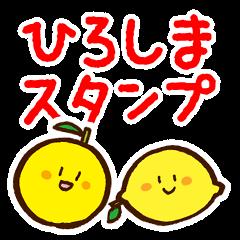 Hassaku orange & Lemon Sticker