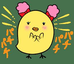 otome hiyoko sticker #1101393