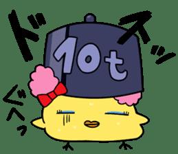 otome hiyoko sticker #1101398