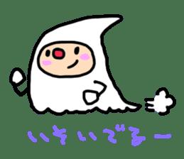shirocororo-chan sticker #1101437