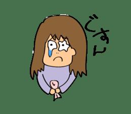 Hitomi senpai sticker #1101547
