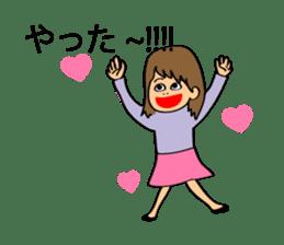 Hitomi senpai sticker #1101561