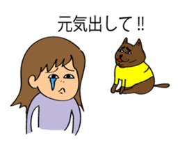 Hitomi senpai sticker #1101568