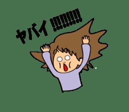 Hitomi senpai sticker #1101570
