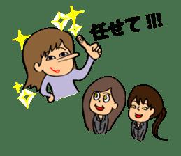 Hitomi senpai sticker #1101573
