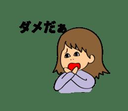 Hitomi senpai sticker #1101576