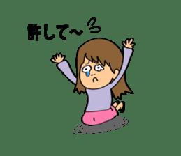Hitomi senpai sticker #1101578