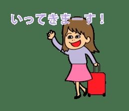 Hitomi senpai sticker #1101579