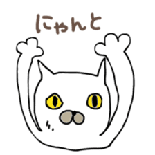 Muhu white cat sticker #1101626