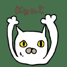 Muhu white cat sticker #1101626