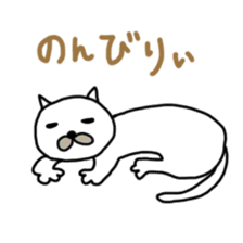 Muhu white cat sticker #1101627
