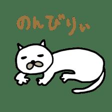 Muhu white cat sticker #1101627