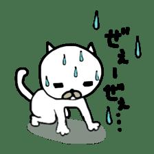 Muhu white cat sticker #1101632