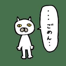 Muhu white cat sticker #1101634