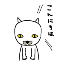 Muhu white cat sticker #1101636
