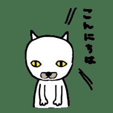 Muhu white cat sticker #1101636