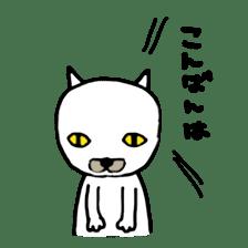 Muhu white cat sticker #1101637