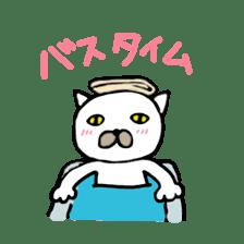 Muhu white cat sticker #1101638