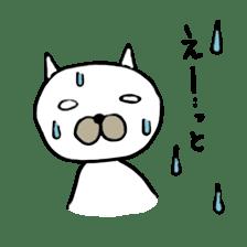 Muhu white cat sticker #1101641