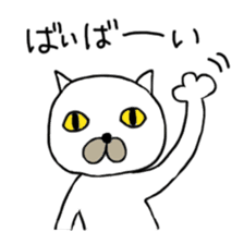 Muhu white cat sticker #1101643