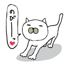 Muhu white cat sticker #1101644