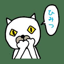 Muhu white cat sticker #1101645