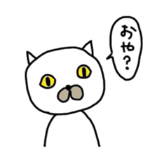 Muhu white cat sticker #1101646