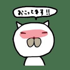 Muhu white cat sticker #1101647
