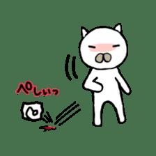 Muhu white cat sticker #1101653